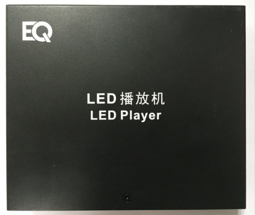EQ6003-2/3/3L/4/4L LED Player